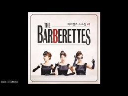 [Cover by Barberettes] 'Begin Again' OST, 'Lost Stars'